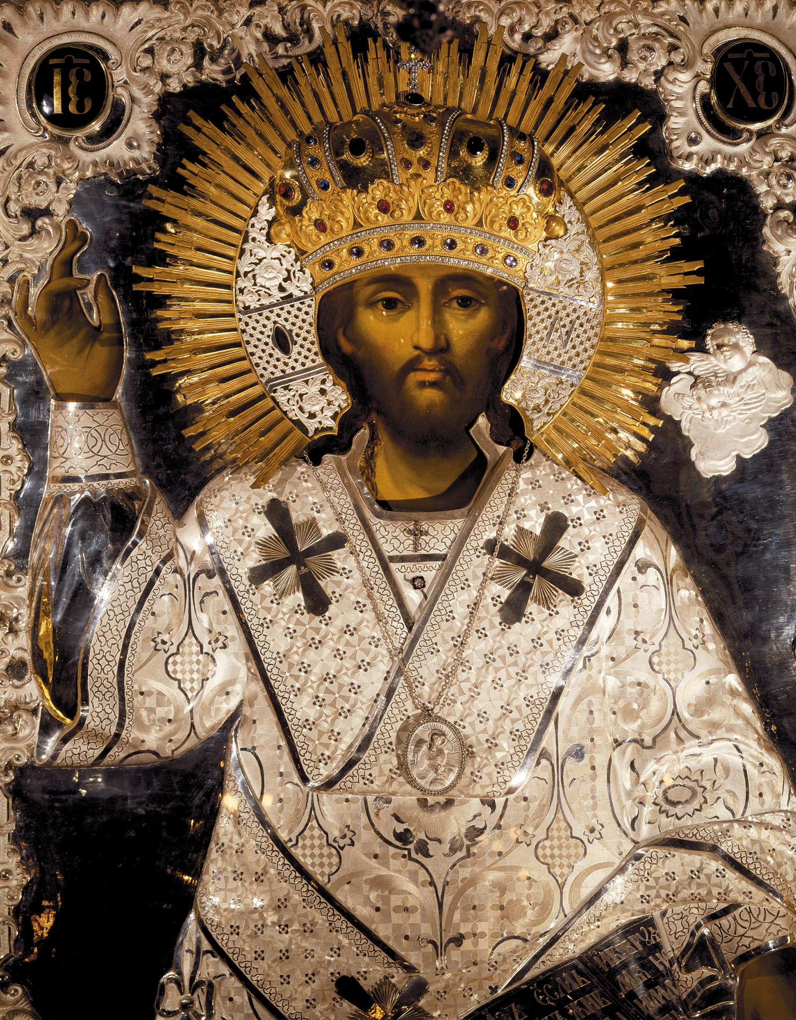 An icon of Christ from the Serbian Orthodox Church of the Holy Trinity and St. Spyridon, Trieste, Italy