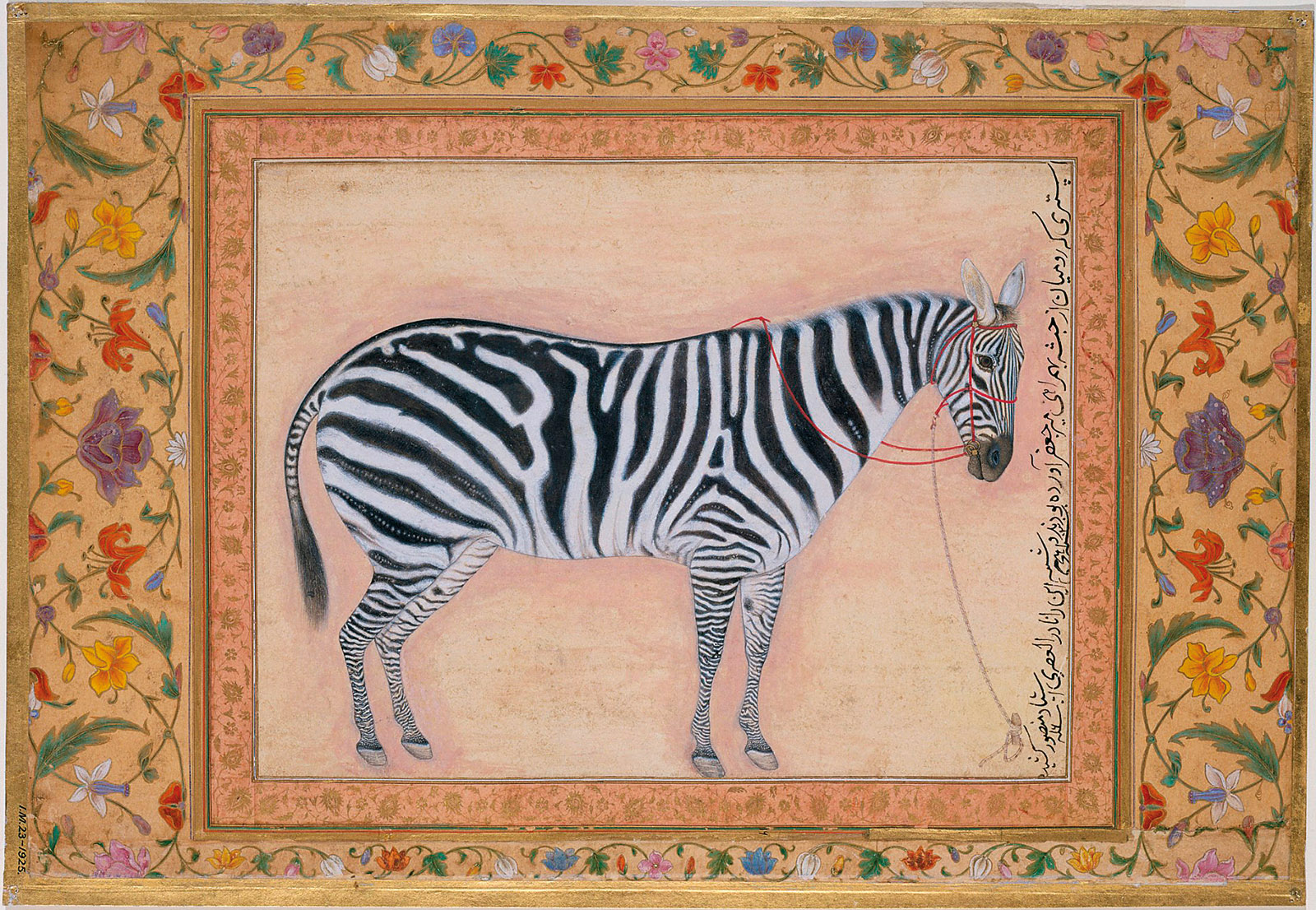 A zebra at the Mughal Court; painting by Ustad Mansur of the school of Jahangir, India