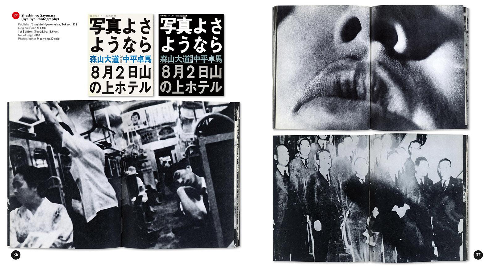 Pages from Daido Moriyama's Shashinyo Sayonara