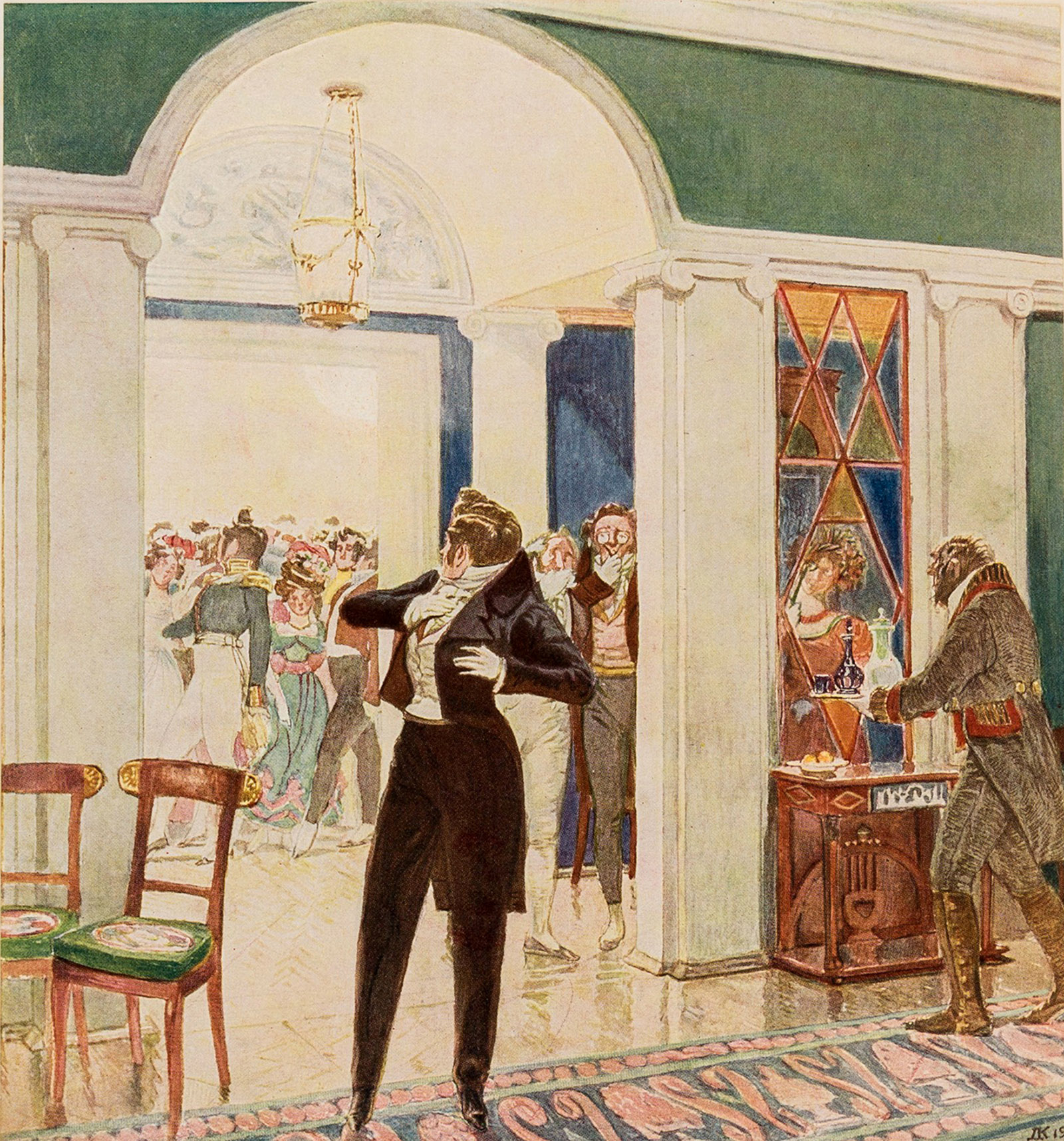 A scene from Alexander Griboedov's Woe from Wit