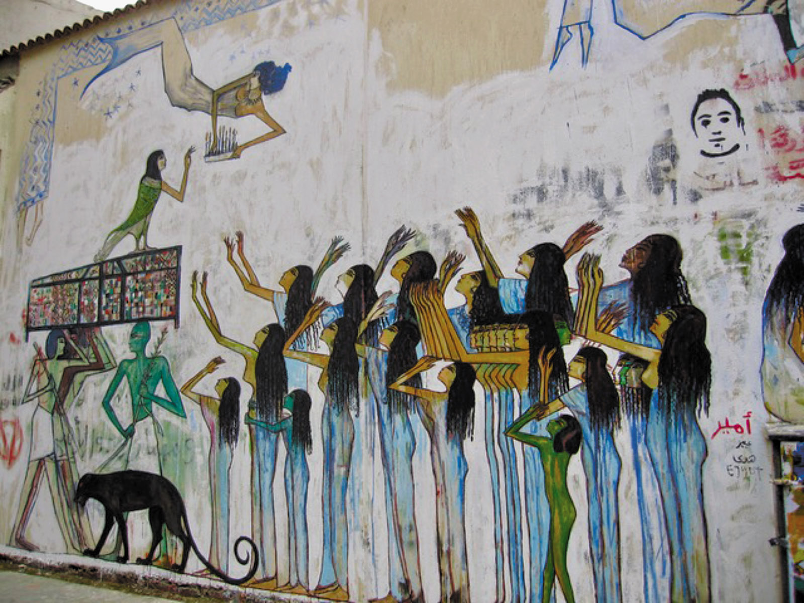 A mural in Tahrir Square commemorating Egyptians murdered by the police