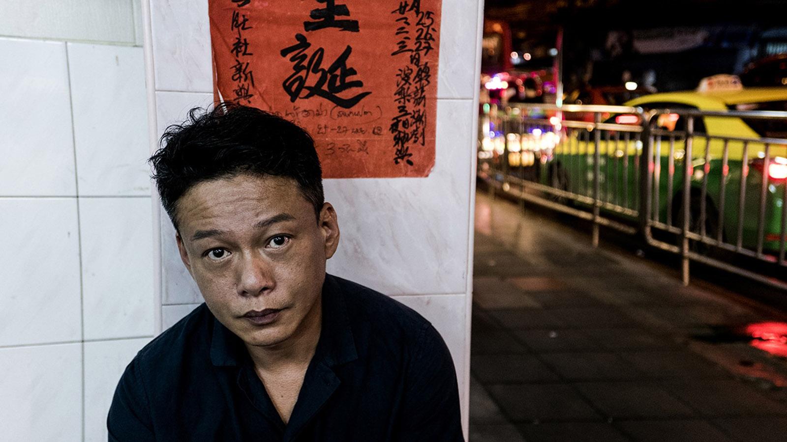 Lee Kang-sheng in Tsai Ming-liang's Days