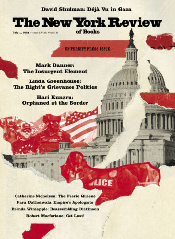Image of the July 1, 2021 issue cover.