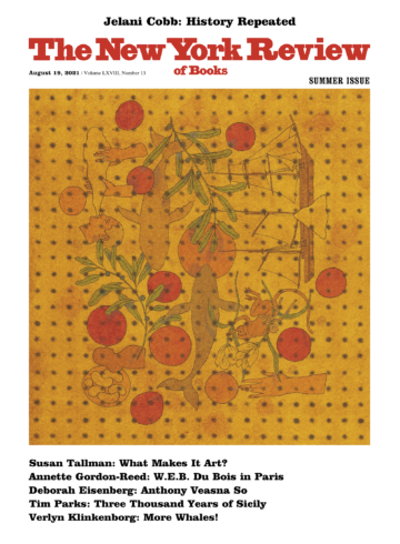 Image of the August 19, 2021 issue cover.