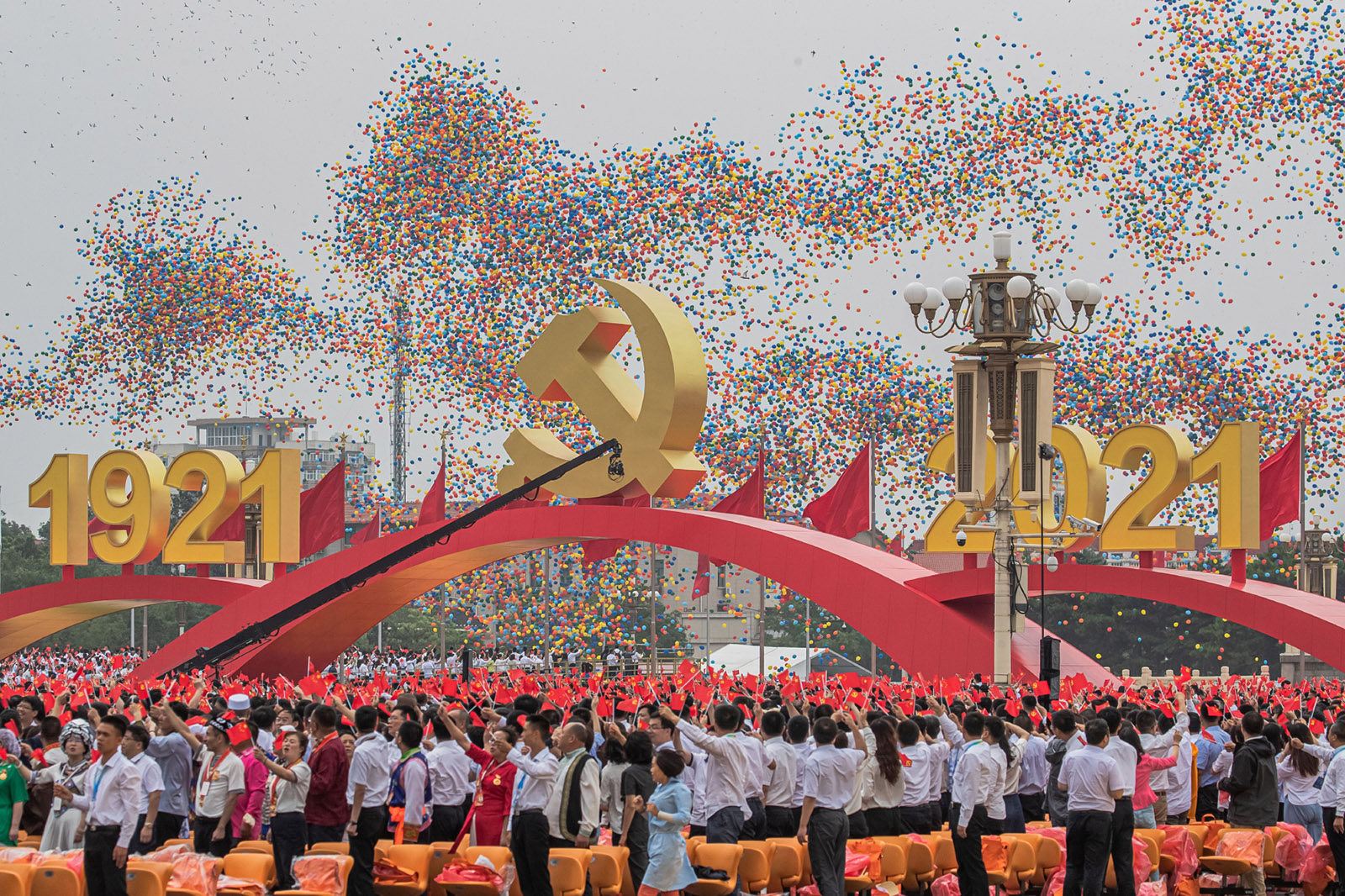 A celebration of the one hundredth anniversary of the founding of the Chinese Communist Party, Tiananmen Square